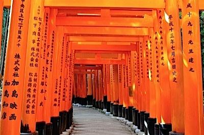 """Liderii religioşi caută """"un nou mod de viaţă"""" pentru Japonia"""