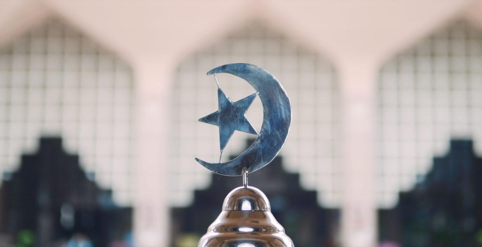 Sub imperiul fricii: Va domina islamul lumea?